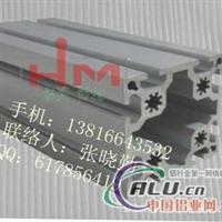 工业铝型材100100,流水线型材