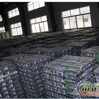 国标铝锭ADC12
