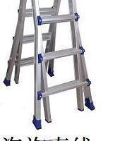 鋁合金延伸拉伸梯子