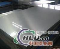 6061环保铝板,7075防滑铝板