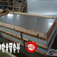 1060铝板10MM 西南铝铝板1060