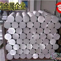 供应1050铝带 1MM铝板1050铝板