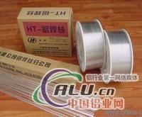 铝镁焊丝牌号5154 规格1.2mm