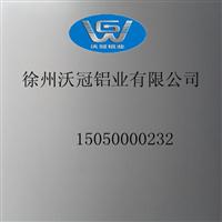 氟碳喷涂铝单板,合金铝板,铝板