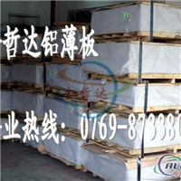 优异6063进口铝棒 进口铝合金