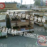 进口6063铝带 6063铝卷板 厚铝板