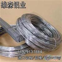 供应铝合金6063,6082,7075,7050铝线