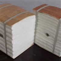 移动隧道窑陶瓷纤维模块