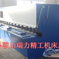 102500液压剪板机