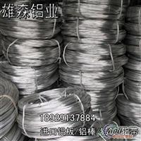 供应A2024T6合金铝 铝板 铝棒 铝排