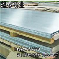 航空硬铝2024铝板 2A12