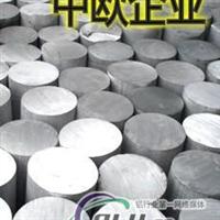 中欧进口美铝7075铝板铝棒批发