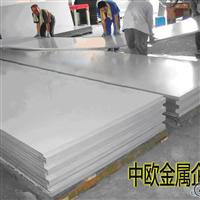 美铝5系列合金铝高美铝板5052