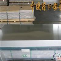 7049铝合金,美国芬可乐铝板