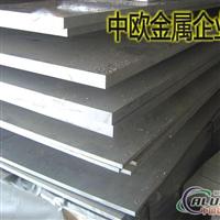 进口铝合金6063光亮平整铝板