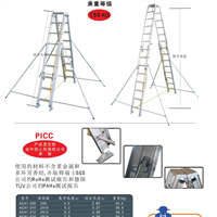 铝合金梯具