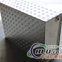鋁合金水箱、油箱報價