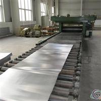 铝热轧机二辊可逆铝板带热轧机组