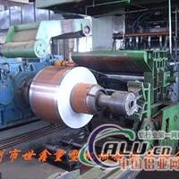 铝铜复合轧机生产厂家