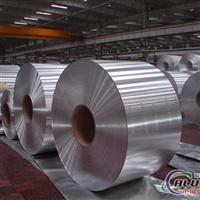 A199.90铝卷厂家价格