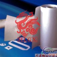 HLGX隧道窑保温隔热材料