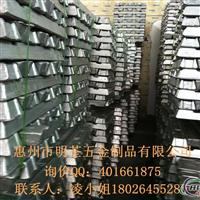 压铸铝合金锭 环保铝合金锭