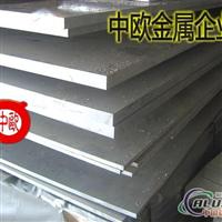 进口6082合金铝棒、铝合金板