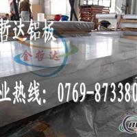 铝板6061T6铝棒6061T5铝带