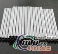 专业生产6063空心铝管5052角铝
