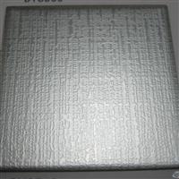 7A04拉丝铝板7A04铝板现货