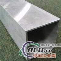 大口径铝合金方管2001503mm