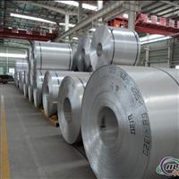 铸轧铝卷坯料铝卷