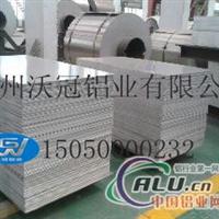 徐州沃冠铝板