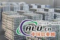 江蘇鋁合金錠ADC12,ADC12鋁錠