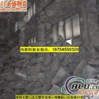 龍口電解鋁陽極碳塊炭精龍口廢陽極龍口殘陽極塊