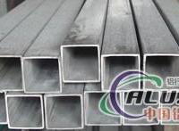 鋁合金方管50252mm