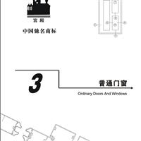 【F30系列防盗门型材 防盗门型材】