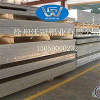 徐州沃冠铝业供徐州铝板花纹铝板