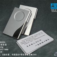 高等铝制名片盒 便携铝制名片夹