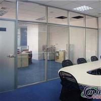 铝合金玻璃隔断/成品玻璃隔断