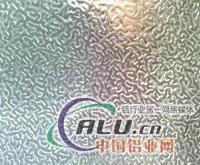 橘皮铝板产品适用范围广,长期供应