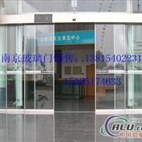 南京玻璃门