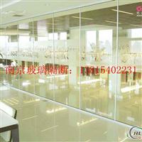 南京玻璃隔斷