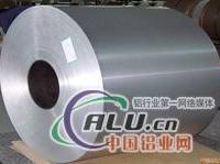 铝卷  铝合金卷  铝板卷