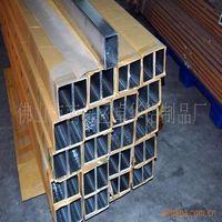 供应铝方管、铝圆管、方铝管加工