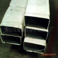 铝合金外壳、家电铝壳、铝制品加工