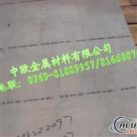 进口7029超硬铝排 国产7A04铝排