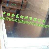 进口7034铝合金板材 耐磨铝板