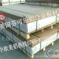国产7A02铝排7A02铝板进口铝合金