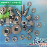 不锈钢钝化液产量供应